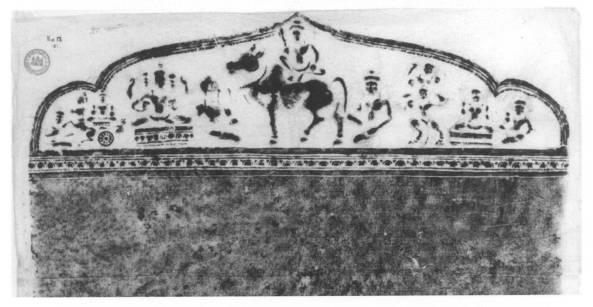 Ka18B-detail1